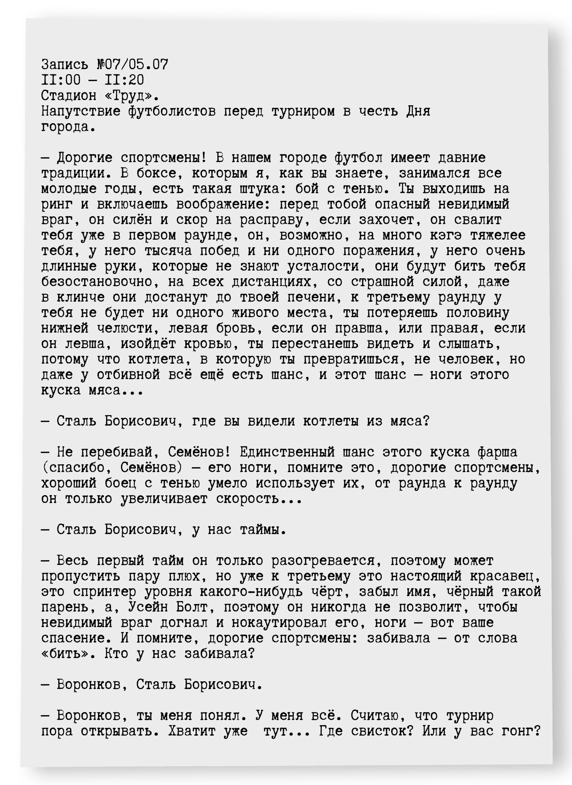 paper_1920-2634_1