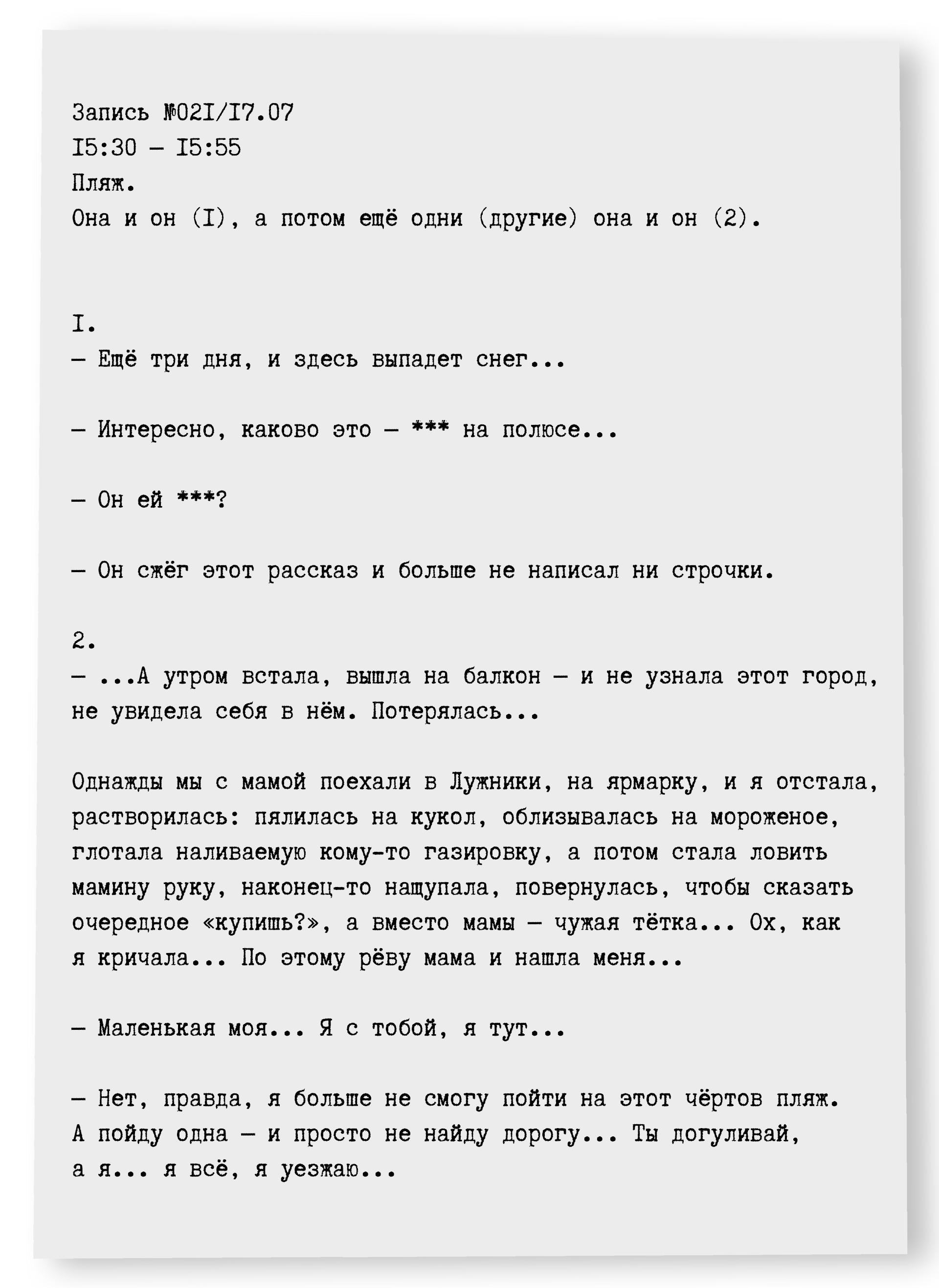 paper_1920-2634_3