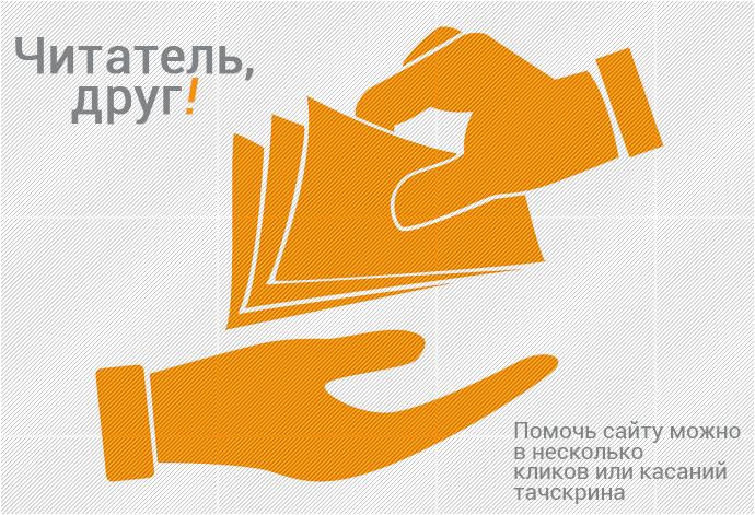 donation_2018_c