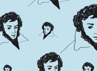 Пушкин впадает (нулевой урок с нулевой суммой)