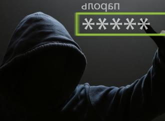 Заговор на пропажу пароля