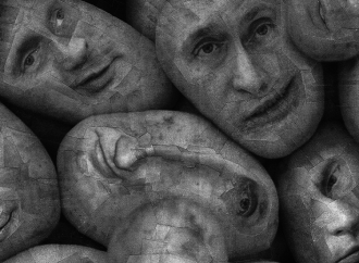 Считалочка-2016