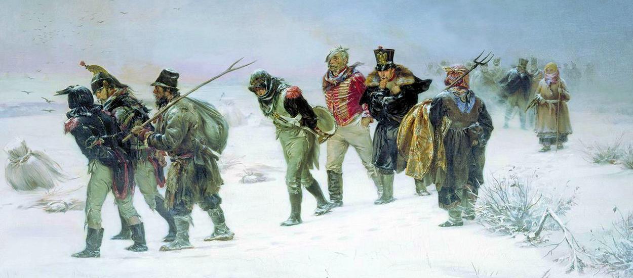 Декабрь 1812-го