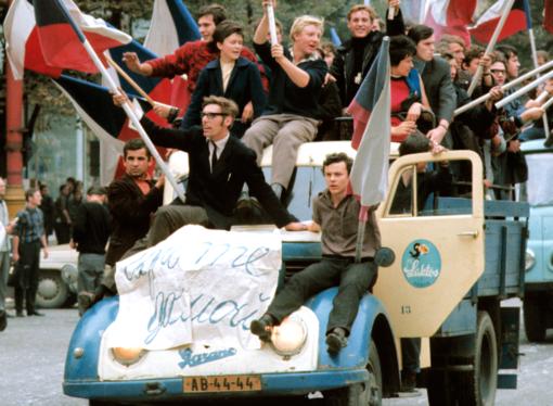 Их (1968)