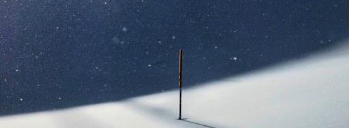 Что говорить в снегопад