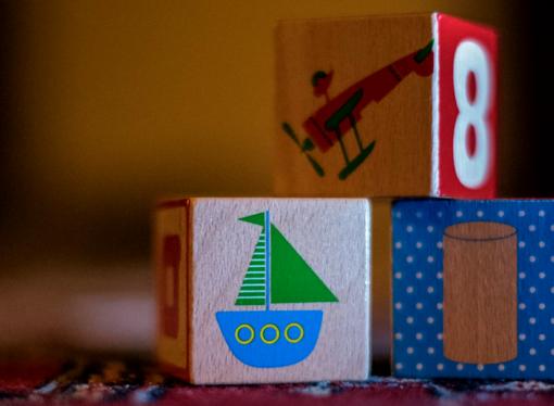 Кубики осенью