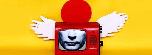 О телевизор