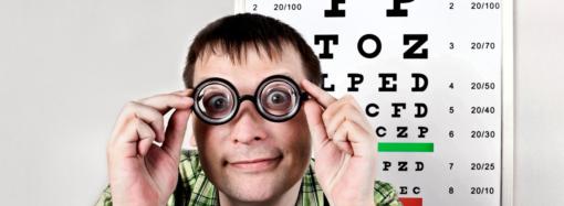 Оптический обман (из Хармса)