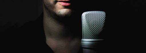 Радио «Кашель»