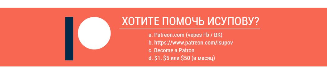 Patreon_1050-220
