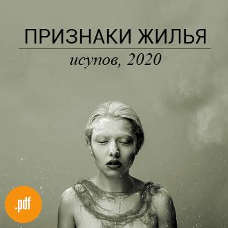 book-2020_adv_330-330_весна-2