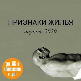 book-2020_adv_330-330_for
