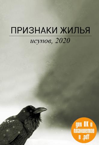 book-2020_adv_330-482_for