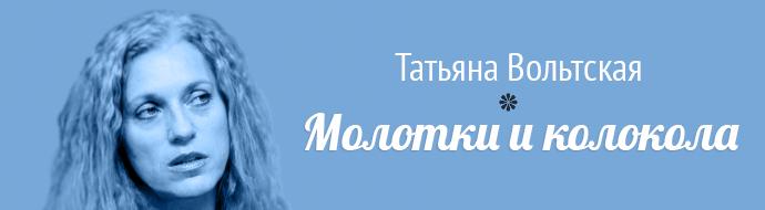 Voltskaya_690-190