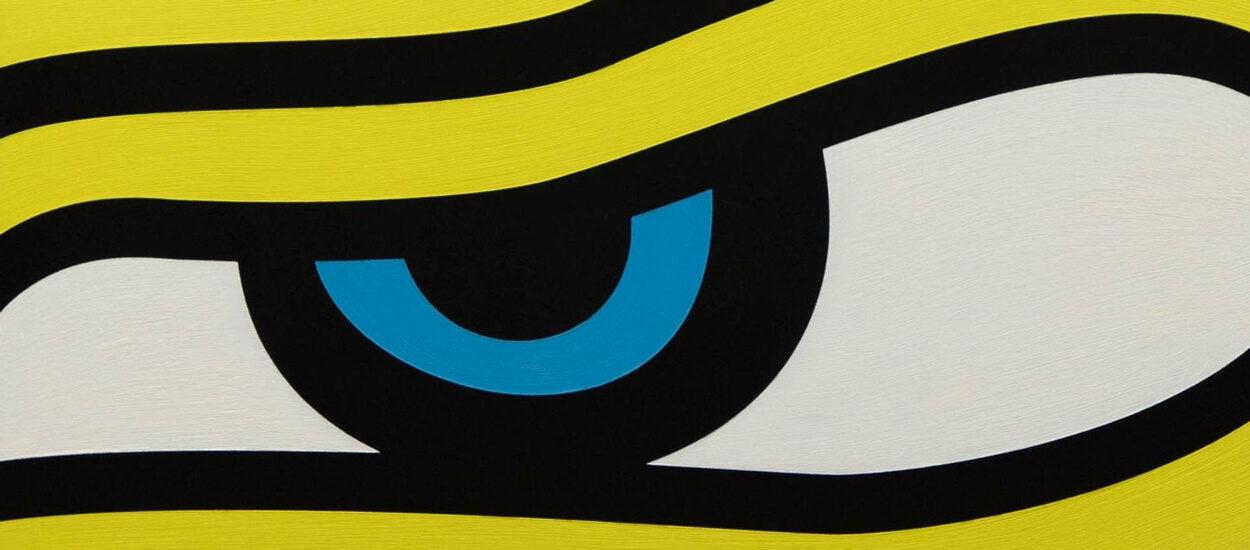 Глаза для его любимой (из Октавио Паса)