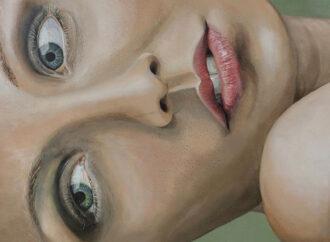 Нерусские глаза (из Ерофеева)